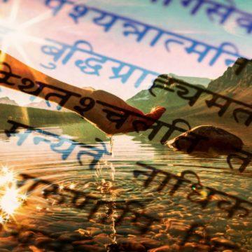 Pleasures of Sanskrit