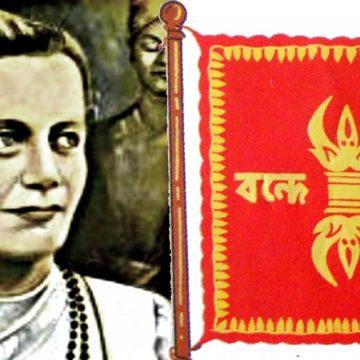 Sister Nivedita's gifts