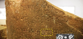 Gainsaying Ancient Indian Science – Part 2