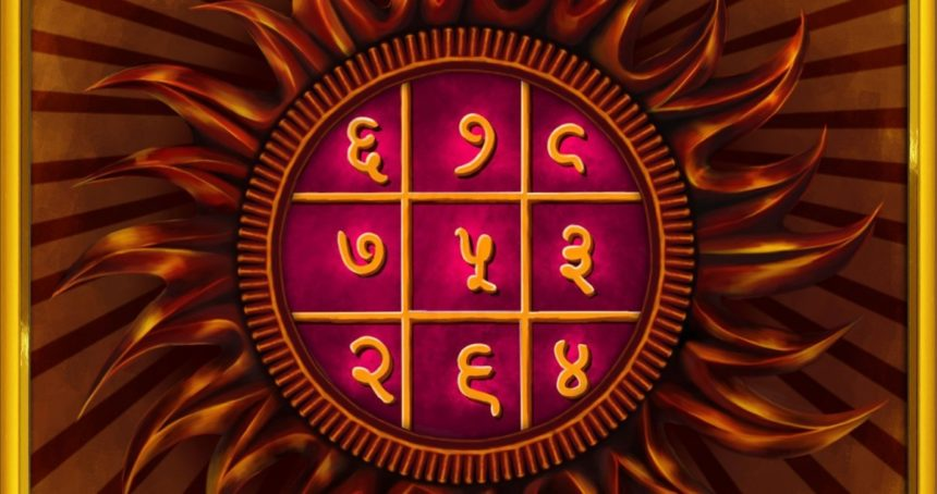 Yantras – What is their purpose