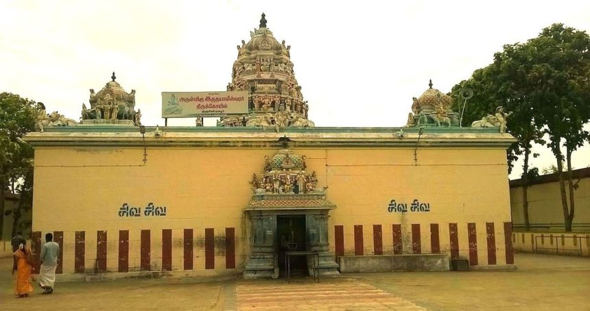 Hridayaleeswarar and the Power of the Mind
