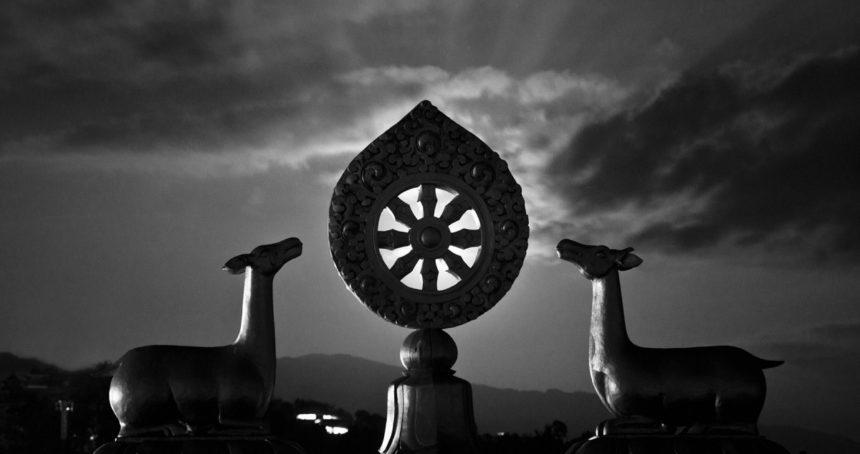 Sarva Dharma Samabhava
