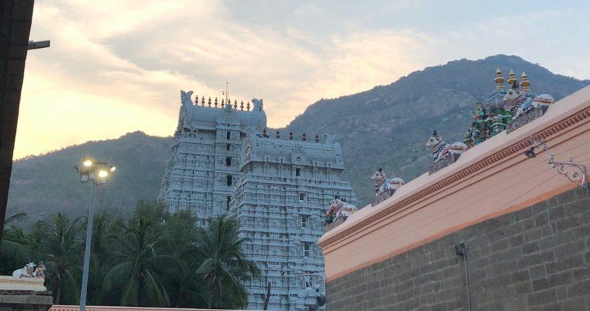 Thiruvannamalai – Shiva's primordial form and Ramana Maharshi's spiritual energy