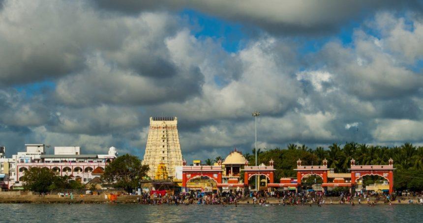 Footsteps of Ram at Rameshwaram