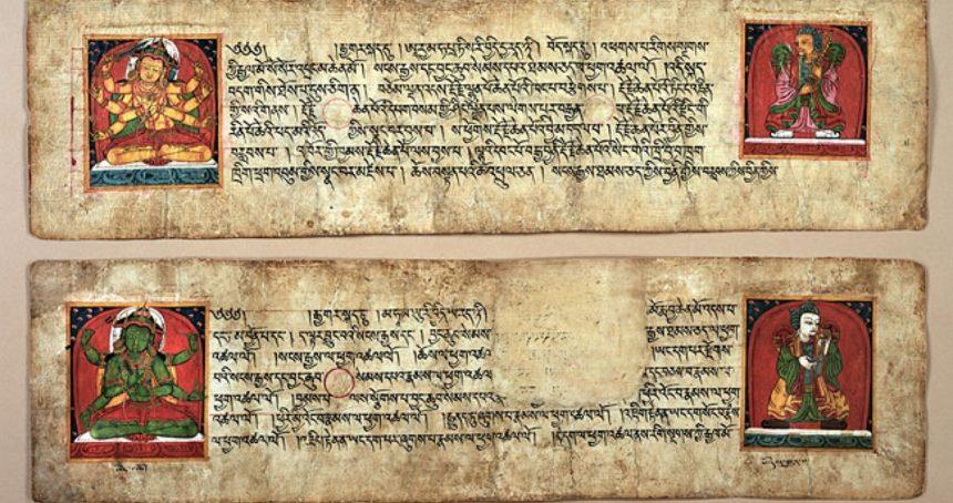 Arya-Tibetan case for the OIT