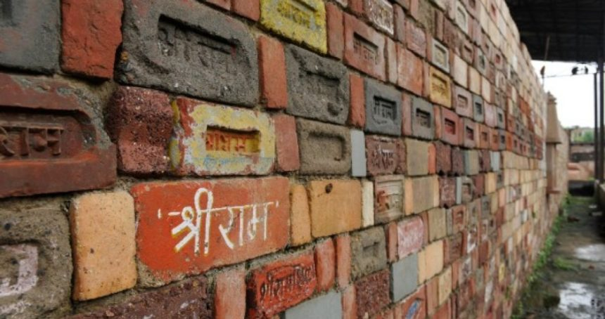 The Relevance of Ram – and that of Ramjanmabhoomi