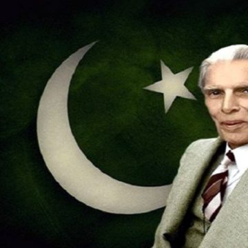 Jinnah: The Name