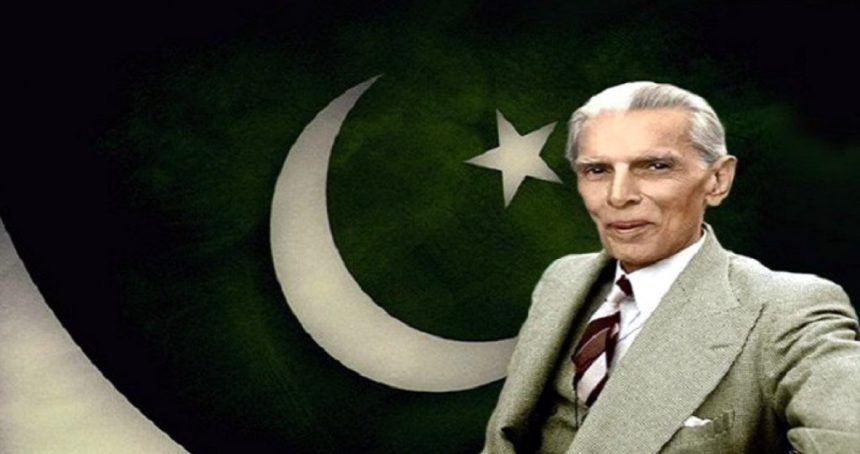 Jinnah: The Name