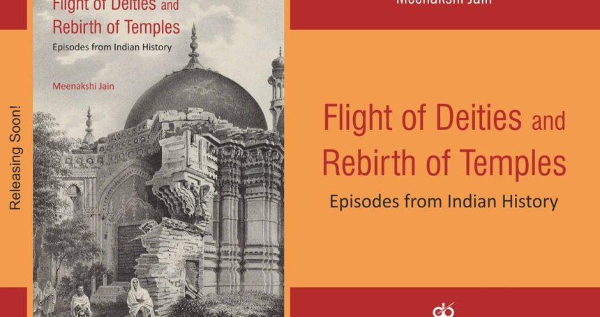 Tenacious Hindu Resistance