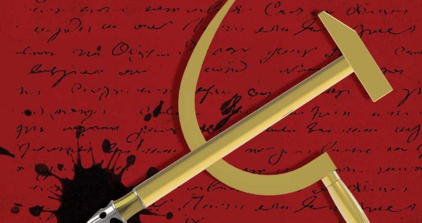 The Sources Of Leftist Language