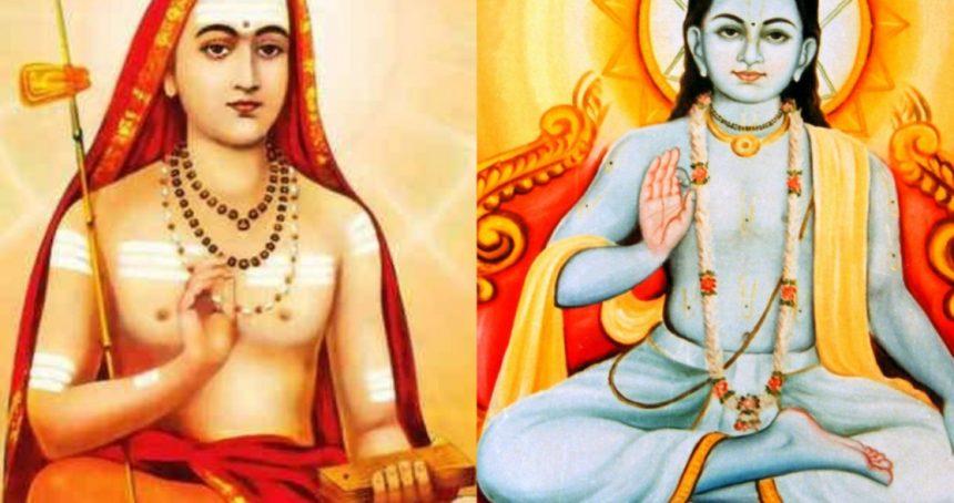 Jagatgurus in Kaliyuga – Part 1
