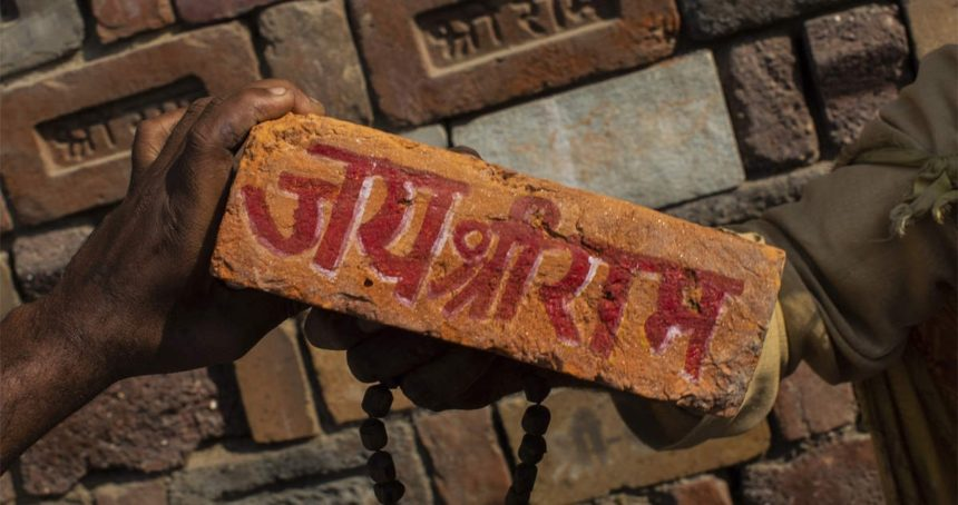 Why didn't Hindus give up in their fight for Ram Mandir?