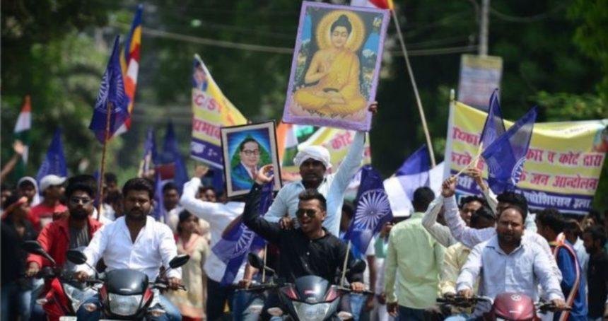 Caste and the discourse of Casteism