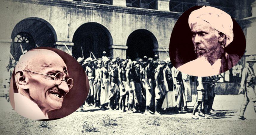 Origin of Muslim Appeasement – Mahatma Gandhi and Moplah Rebellion