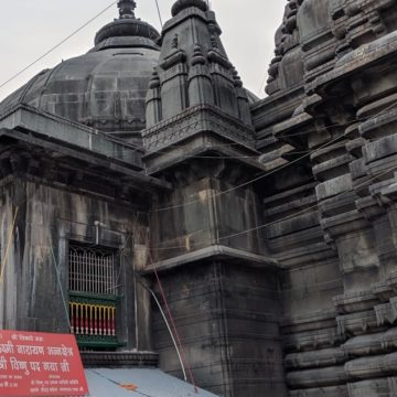 Vishnupad temple in the spiritual city of Gaya