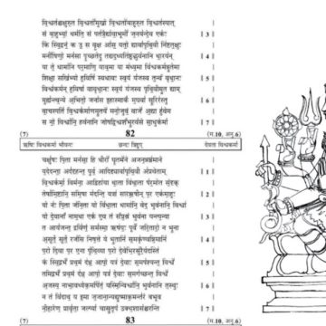 The Fall and fall of the Shudras