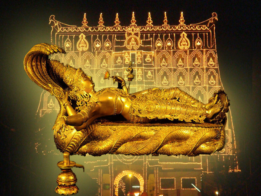 The Eternal Dasas of Sree Padmanabha Swamy – VI (The Last Ruling Dasa)