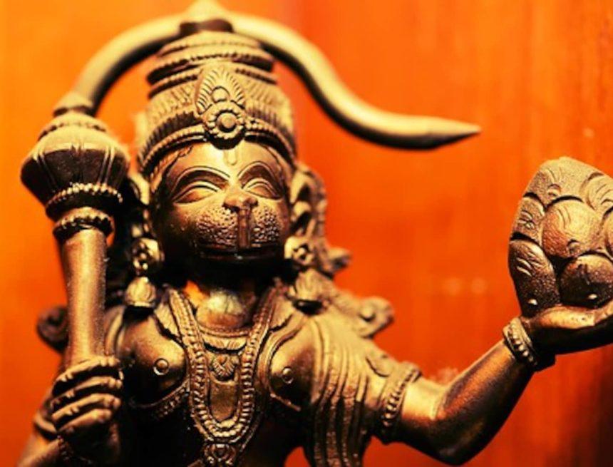 Hanumān Koṣa