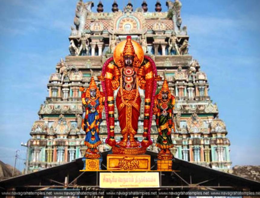 Suryanar Kovil, Kumbakonam – Part 1
